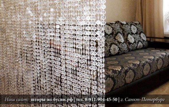 шторы из бусин, декоративные
